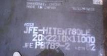 JFE-EH500耐磨板