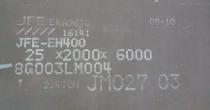 JFE-EH360耐磨板